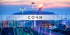 Sochi for slides by slider 226x115